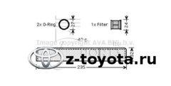 Осушитель кондиционера Toyota  1.0-4.7