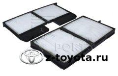 Фильтр салонный Toyota  2.2-3.0