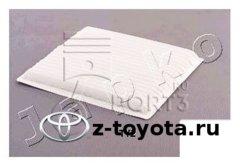 Фильтр салонный Toyota  1.0-2.0